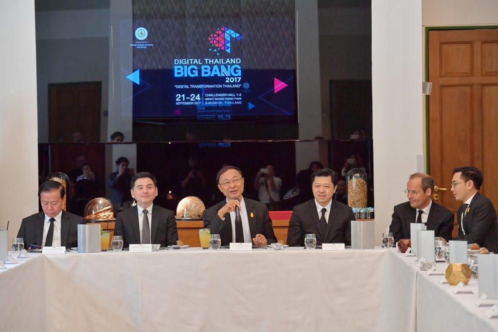 Digital Thailand Big Bang 2017 (1)