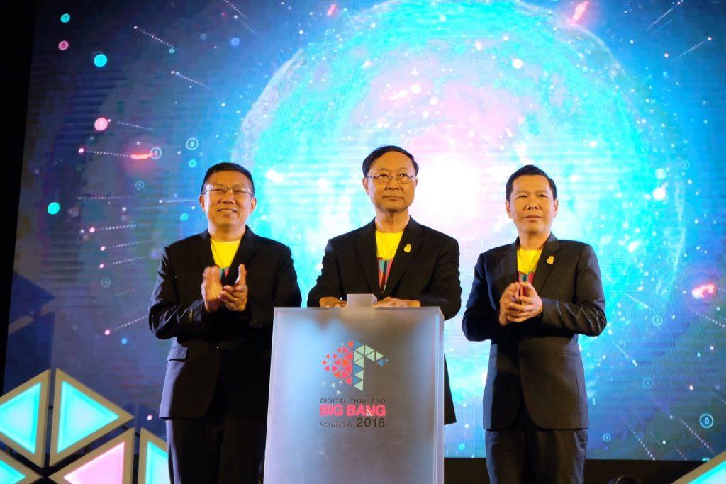 Digital Thailand Big Bang Regional 2018 งานแสดงเทคโนโลยีดิจิทัลแห่งอนาคตยิ่งใหญ่แห่งปี ครั้งแรกที่ขอนแก่น ปลุกกระแสการนำเทคโนโลยีดิจิทัลมาใช้ในท้องถิ่น